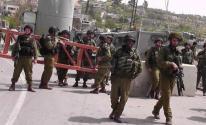 قوات الاحتلال تُغلق المدخل الشرقي لقرية مردا شمال سلفيت