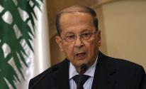 الرئيس اللبناني يُعقب على اشتباكات بيروت