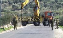 الاحتلال يُغلق بوابة حديدية في سلفيت ويُعرقل حركة المواطنين