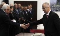 حكومة الحمد الله تُقدم اسقالتها للرئيس تمهيداً لتشكيل أخرى بقيادة فتح