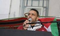 عدنان غيث