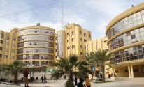 جامعة الازهر.