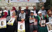 اعتصام شعبي تضامنًا مع الأسرى في طولكرم