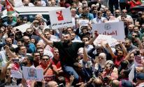 احتجاجات الاردن