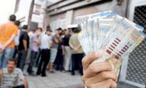 الكشف عن موعد صرف شيكات الشؤون في قطاع غزة والضفة