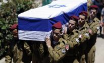 جندي إسرائيلي مقتول