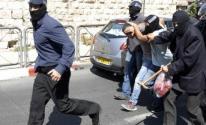 مستعربون يختطفون شابًا من أمام مستشفى الرازي بجنين