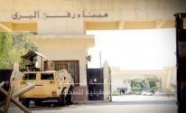 بالأسماء: داخلية غزّة تنشر كشفاً جديداً للمسافرين عبر معبر رفح