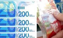 200 شيكل