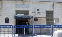 الحكم بالسجن 35 عامًا على أسير جريح من القدس.jpg