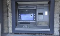 سرقة صراف الي