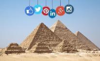مصر: تكشف الحقيقة بشأن فرض