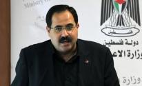 صيدم: كلمة الرئيس عباس ثورية بعنوان