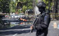 انفجار اندونيسيا