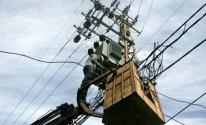 شبكو كهرباء