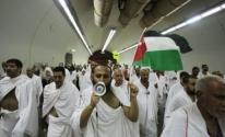 أوقاف غزة تُعلن إيقاف تسيير رحلات العمرة بسبب فيروس