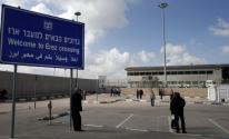 الغرفة التجارية تُصدر تنويهًا مهمًا حول استقبال تصاريح التجار بغزة