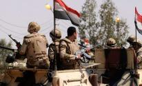 هجوم في سيناء