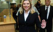 سارة نتنياهو