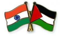 الهند وفلسطين
