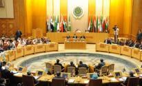 وزراء الاقتصاد العرب