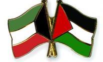 فلسطين والكويت