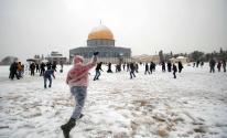 طقس فلسطين ليوم غدٍ الخميس وتطورات المنخفض الجوي