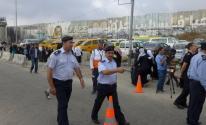 شرطة ضواحي القدس
