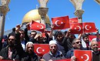 تركيا والاقصى