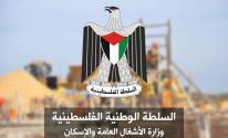 وزارة الأشغال تقرر صرف دفعات مالية لمقاولين في قطاع غزة