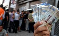 رابط فحص صرف الشؤون الاجتماعية لشهر 12 في غزة