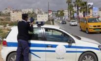 شرطة المرور تكشف أسباب ارتفاع حوادث السير برمضان.jpg