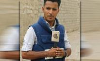 مصور يمني