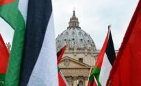 فلسطين-الفاتيكان
