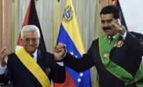 عباس ونظيره الفنزويلي