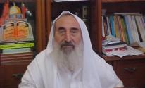 احمد ياسين