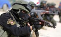 قوات الأمن الوطني