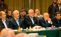 قيادة حماس