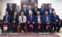 اللجنة التنفيذية
