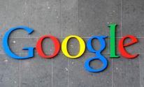 غوغل: تعلن خطوات