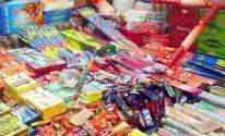 مباحث بيت حانون تضبط كمية من الألعاب النارية الخطرة