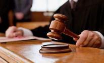 محكمة طوباس تصدر حكمًا بغرامة مالية بحق مدان بتهمة الاعتداء على أملاك الدولة