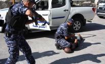 الشرطة تقبض