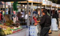 سوق طوباس