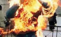 مواطن يحرق نفسه