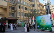 الأطر الطلابية بجامعة الأزهر في غزّة تدعو الطلبة لمقاطعة اختبارات يوم الخميس