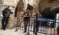 شرطة الاحتلال الإسرائيلي