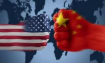 بكين وواشنطن