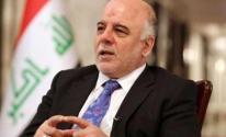 ورئيس الوزراء العراقي حيدر العبادي
