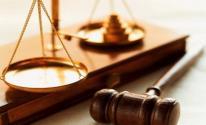 استئناف إصدار أوامر الحبس في القضايا الجزائية والتنفيذية بغزة